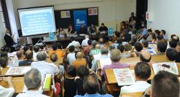 Partidos de la izquierda abogan por un pacto desde las bases en el I Encuentro de La Marea