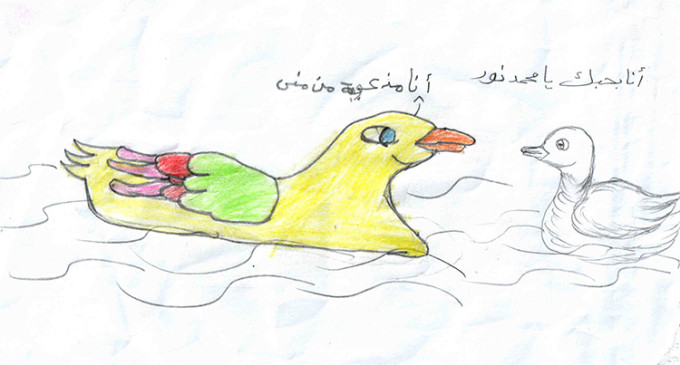 <em>Ahmed y un lápiz contra la guerra</em>