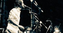 Los diez imprescindibles del músico emergente