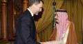 <em>Si nuestra Casa Real apoyara a ISIS</em>