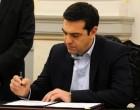 <em>A ver cuándo toca. Sobre Tsipras y sus ministros</em>