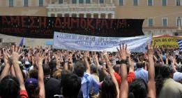 ¿En qué consiste el rescate a Grecia? El ejemplo del sector eléctrico griego (y II)