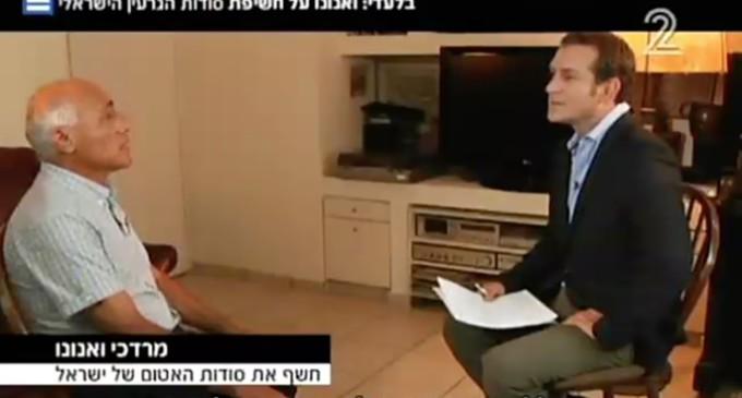 Detenido de nuevo el técnico que destapó el armamento nuclear israelí