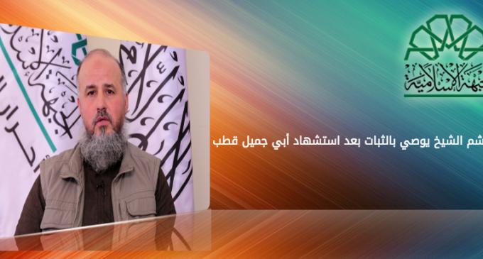 Ahrar al-Sham, el peligro de los otros grupos 'rebeldes' en Siria