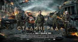 Ucrania amplía la lista de películas rusas censuradas
