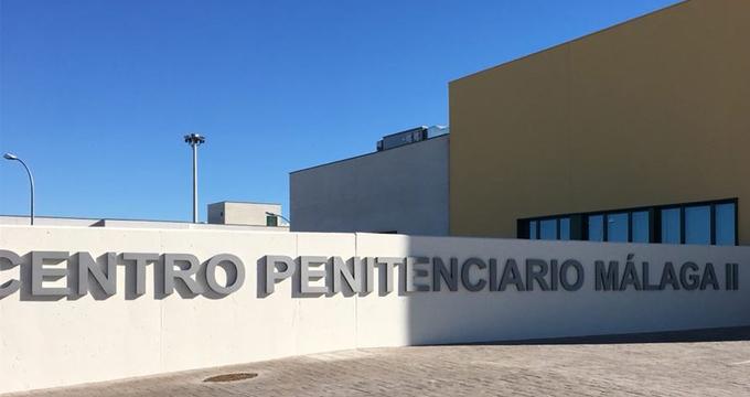 La cárcel de Archidona está siendo utilizada como Centro de Internamiento de Extranjeros (CIE).