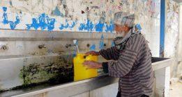 El Fondo para el Medio Ambiente Mundial ignora las peticiones de Palestina desde 2016