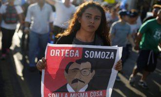Nicaragua y el eterno dilema de la izquierda