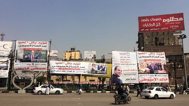 Propaganda electoral de Al Sisi en El Cairo, Egipto. Foto: Andrea Olea.