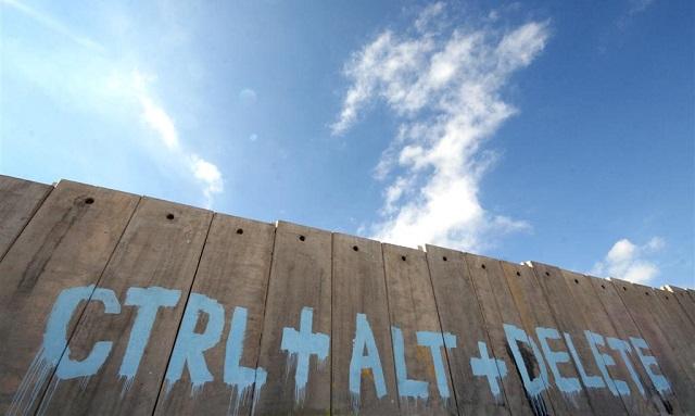 Muro israelí en la Franja de Gaza. Foto: Filippo Minelli / CC BY-NC-ND 2.0.