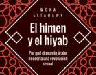 La necesidad de feminismo en el mundo árabe